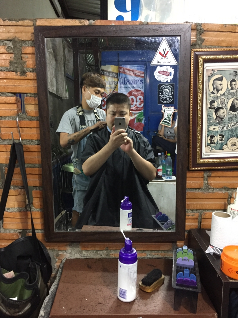 f:id:kanekoakihiro:20170515222929j:plain