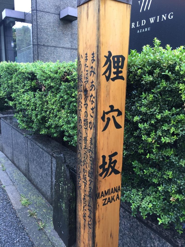 f:id:kanekoakihiro:20170526132912j:plain