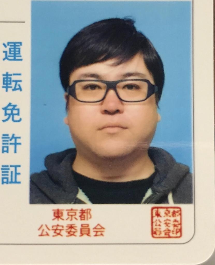 f:id:kanekoakihiro:20170529224426j:plain