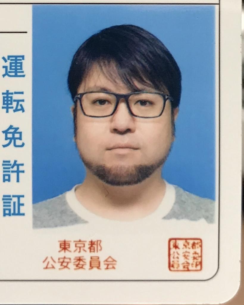 f:id:kanekoakihiro:20170529224542j:plain