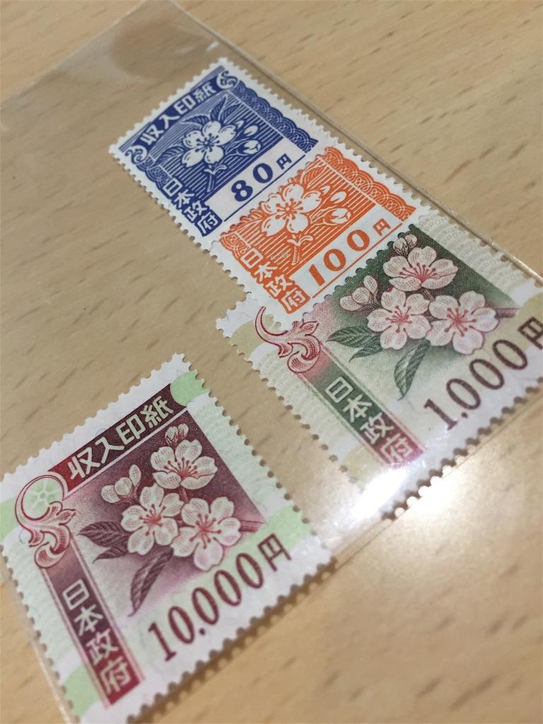 f:id:kanekoakihiro:20170530160913j:plain