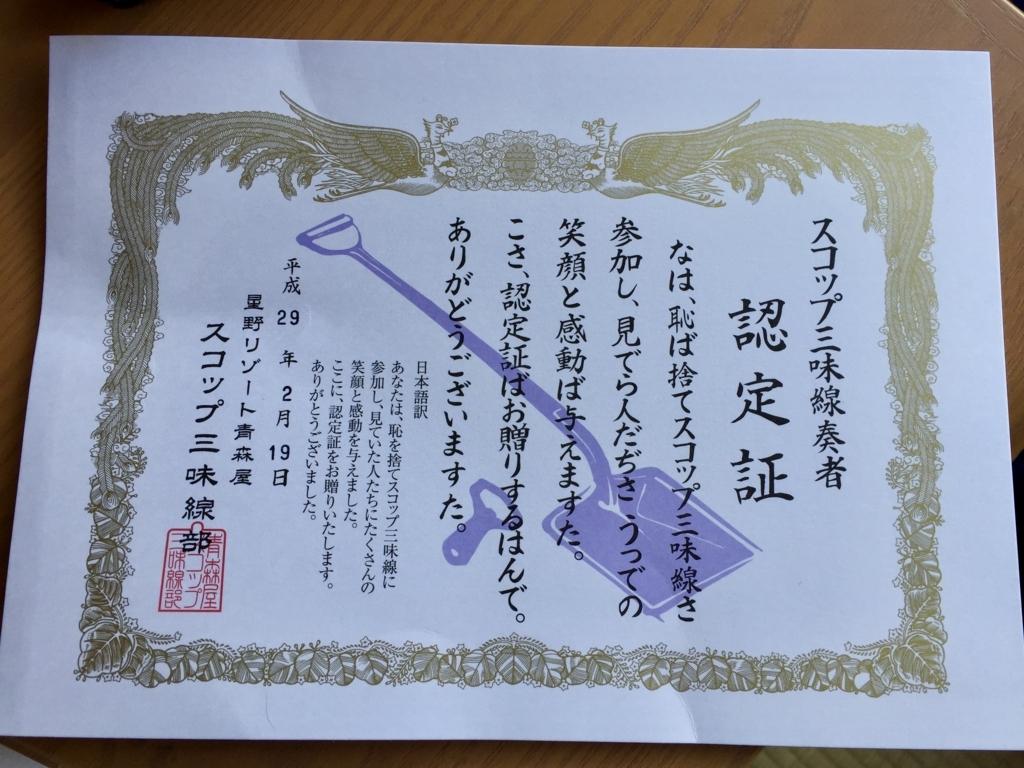 f:id:kanekoakihiro:20170530213415j:plain