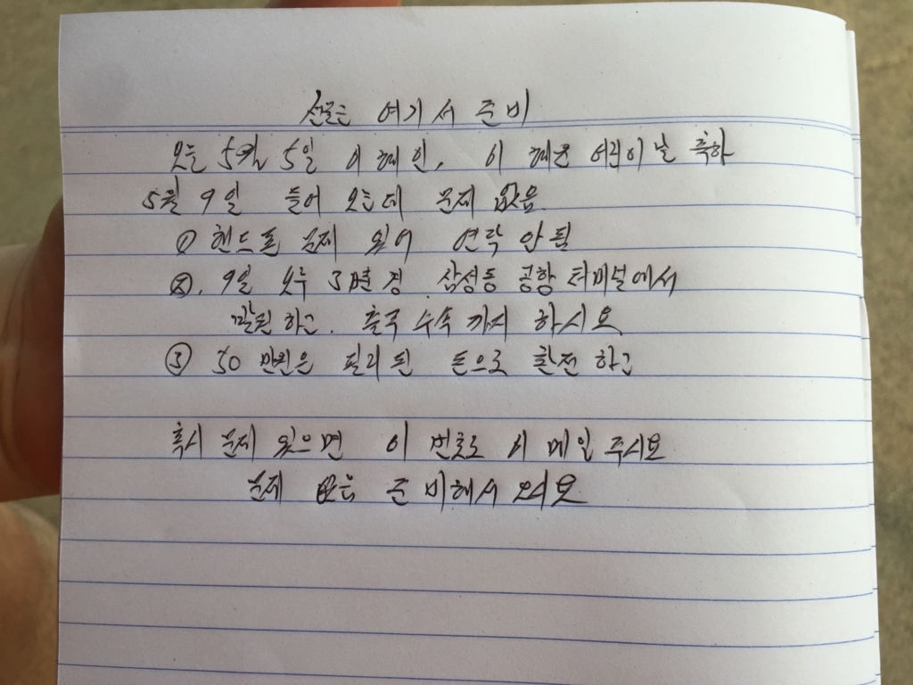 f:id:kanekoakihiro:20170603091732j:plain