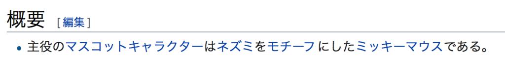 f:id:kanekoakihiro:20180704014108p:plain