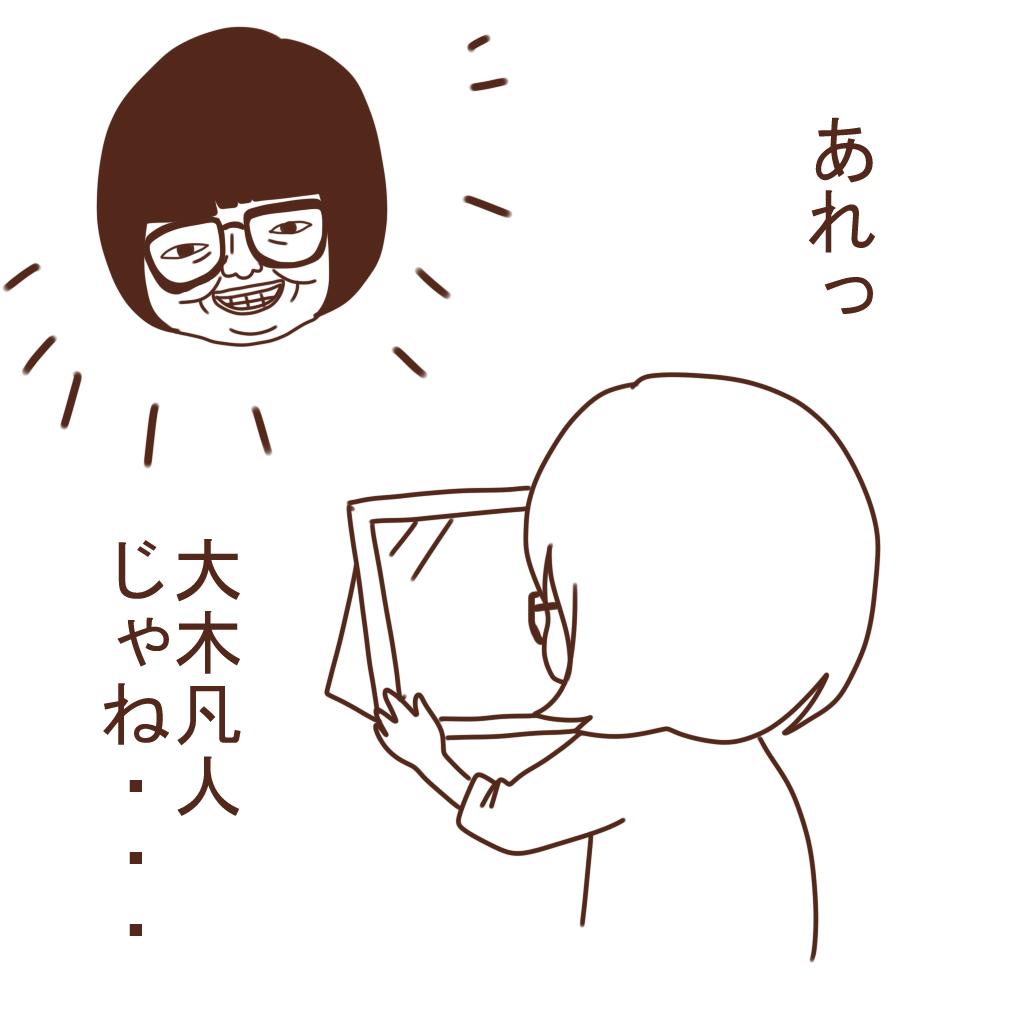 f:id:kanekochie:20171224234729j:plain