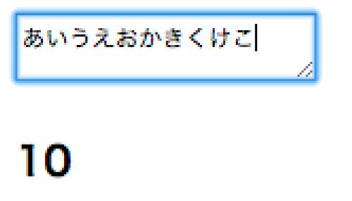 f:id:kanekok13:20170820131436j:plain