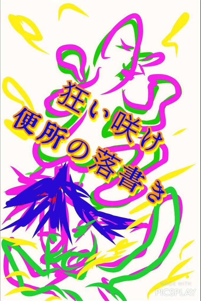 f:id:kanemasa8220:20170108093237j:image