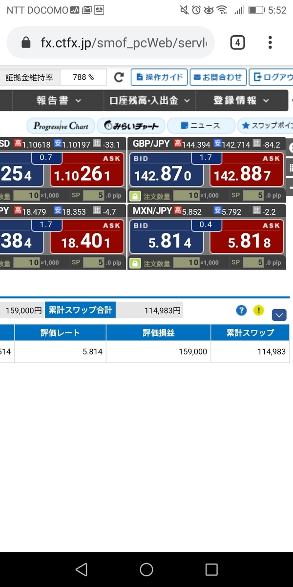 f:id:kanemotininaru:20200126060656j:plain