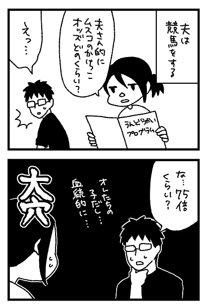 f:id:kanemotonomukuu:20161011142040j:plain