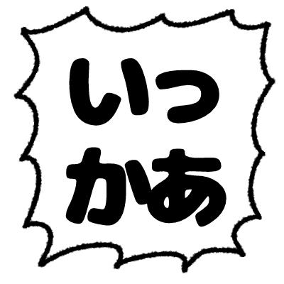 f:id:kanemotonomukuu:20161011142510p:plain