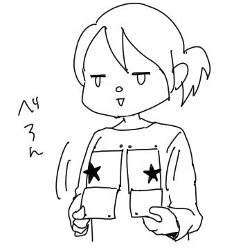 f:id:kanemotonomukuu:20161011142512j:plain