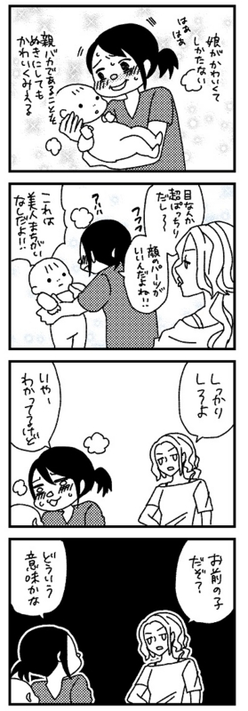 f:id:kanemotonomukuu:20161012164202j:plain