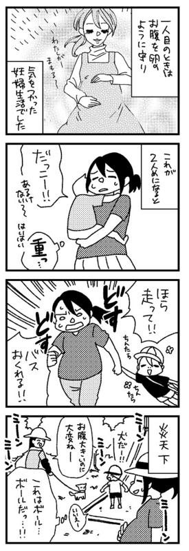 f:id:kanemotonomukuu:20161012164203j:plain