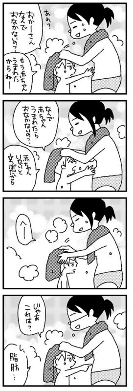 f:id:kanemotonomukuu:20161012164204j:plain