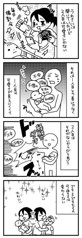 f:id:kanemotonomukuu:20161012164207j:plain