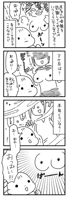 f:id:kanemotonomukuu:20161012164208j:plain