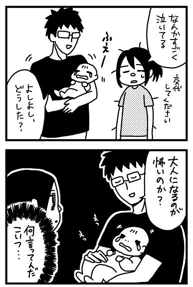 f:id:kanemotonomukuu:20161012164209j:plain