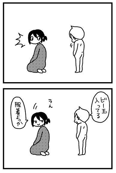 f:id:kanemotonomukuu:20161012164211j:plain