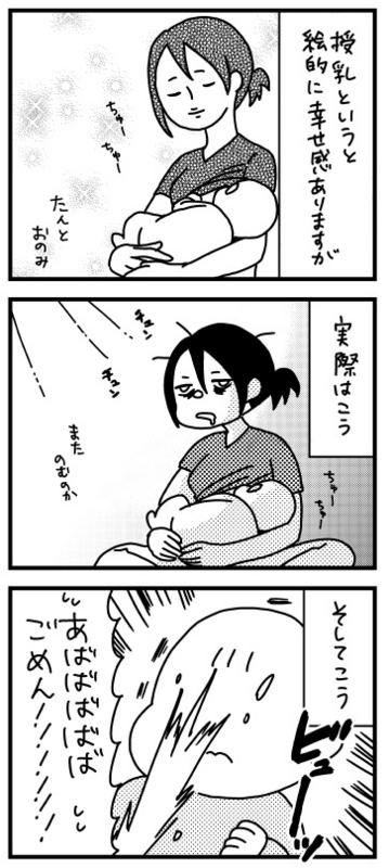 f:id:kanemotonomukuu:20161018092918j:plain