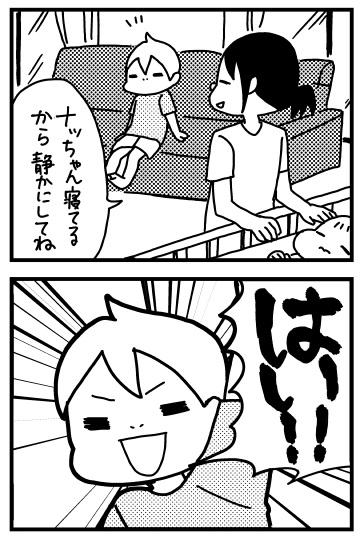 f:id:kanemotonomukuu:20161018092919j:plain