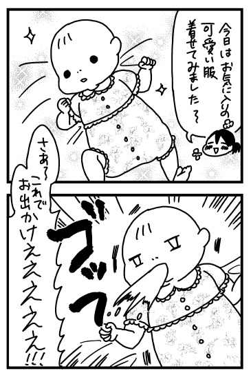 f:id:kanemotonomukuu:20161018092921j:plain