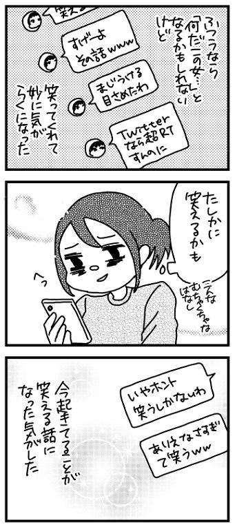 f:id:kanemotonomukuu:20161018092931j:plain