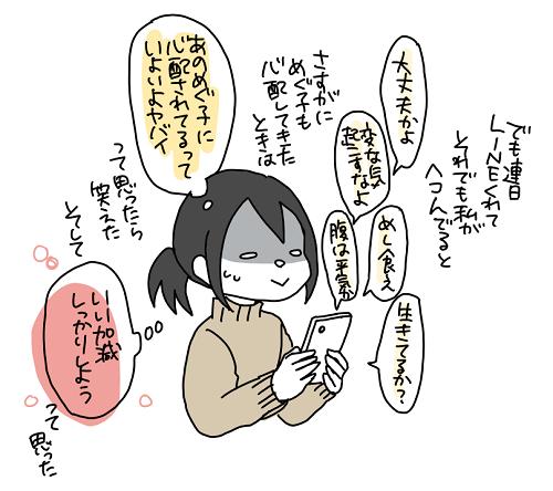 f:id:kanemotonomukuu:20161018092932p:plain