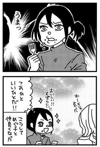 f:id:kanemotonomukuu:20161018092934j:plain