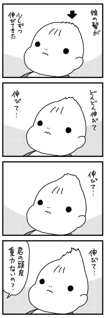 f:id:kanemotonomukuu:20161018160212j:plain