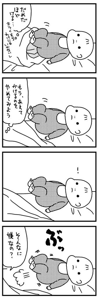 f:id:kanemotonomukuu:20161018160215j:plain