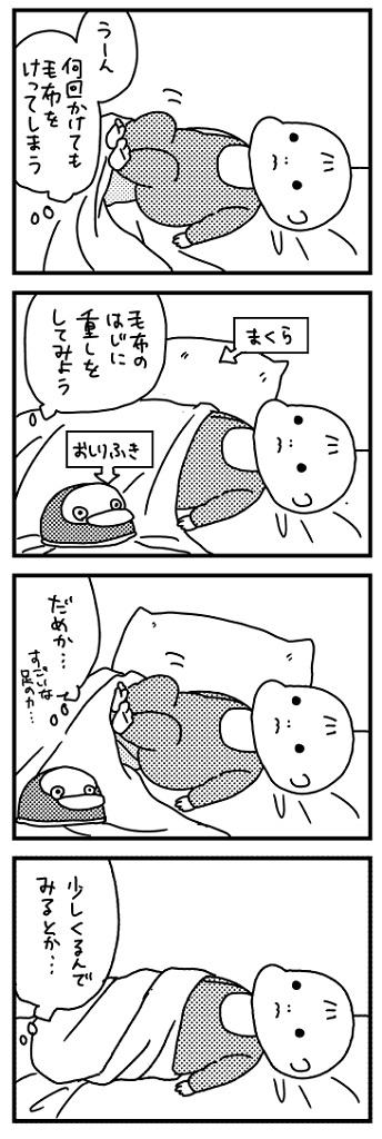 f:id:kanemotonomukuu:20161018160216j:plain