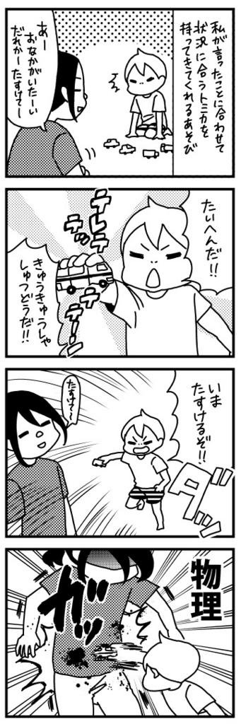 f:id:kanemotonomukuu:20161018160217j:plain