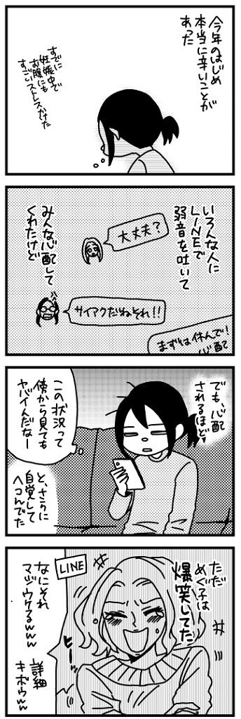 f:id:kanemotonomukuu:20161018160218j:plain