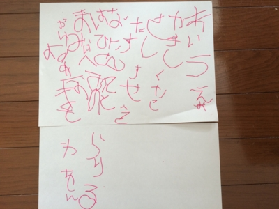 f:id:kanemotonomukuu:20161019113855j:plain