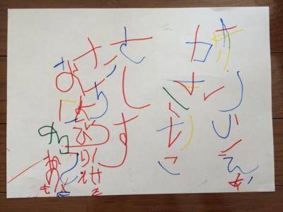 f:id:kanemotonomukuu:20161019113856j:plain