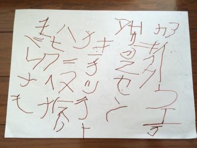 f:id:kanemotonomukuu:20161019113909j:plain