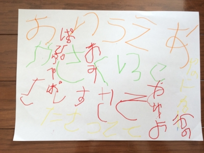 f:id:kanemotonomukuu:20161019113912j:plain