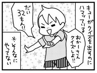 f:id:kanemotonomukuu:20161026080627j:plain