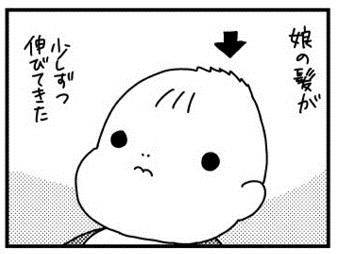 f:id:kanemotonomukuu:20161026080628j:plain