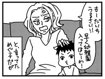 f:id:kanemotonomukuu:20161026080629j:plain
