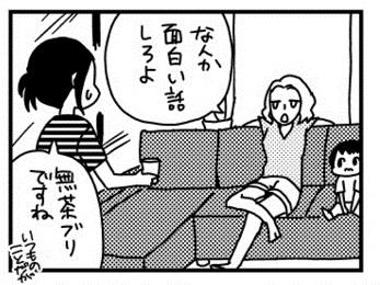 f:id:kanemotonomukuu:20161026080630j:plain
