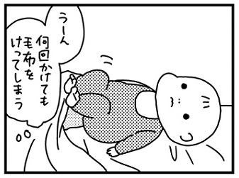 f:id:kanemotonomukuu:20161026080631j:plain