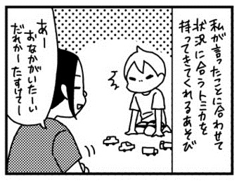 f:id:kanemotonomukuu:20161026080632j:plain