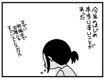 f:id:kanemotonomukuu:20161026080633j:plain