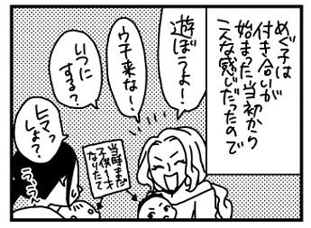 f:id:kanemotonomukuu:20161026080634j:plain