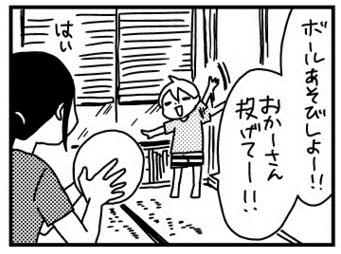 f:id:kanemotonomukuu:20161026081947j:plain