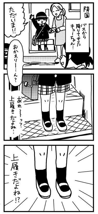 f:id:kanemotonomukuu:20161027153438j:plain