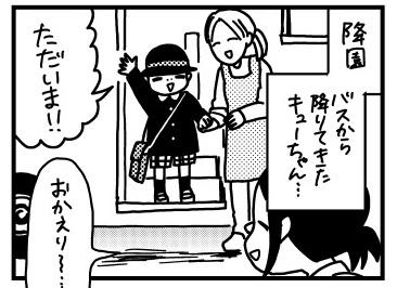 f:id:kanemotonomukuu:20161027153439j:plain