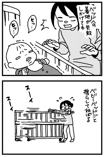 f:id:kanemotonomukuu:20161027153440j:plain