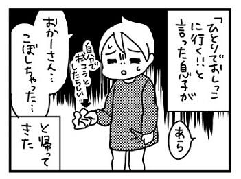 f:id:kanemotonomukuu:20161027153445j:plain